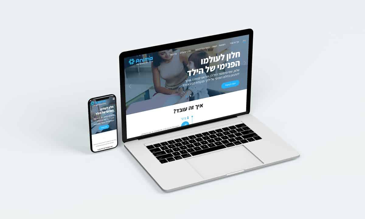 עיצוב אתר אנימה מבוסס וורדפרס